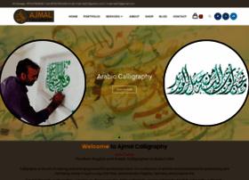 ajmalcalligraphy.com