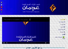 ajmantv.com
