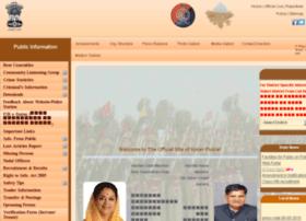 ajmerpolice.rajasthan.gov.in