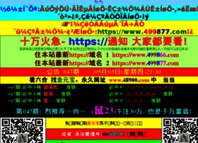 ajrina.com