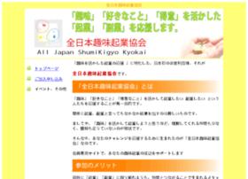 ajskk.com