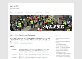 ajtamagawa.org
