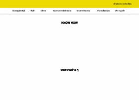 ajthai.com