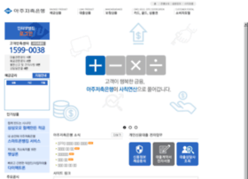 ajusavingsbank.co.kr