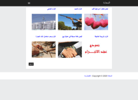 ajyalpress.com