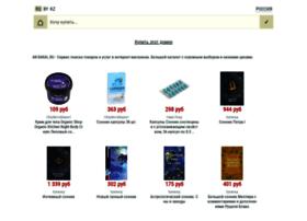 ak-sakal.ru