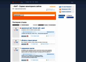 ak47info.reformal.ru