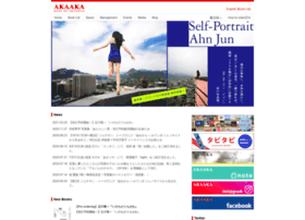 akaaka.com