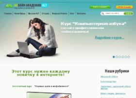 akademalt1.e-autopay.com