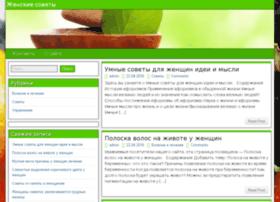 akademsavina.ru
