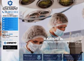 akaishi-medical.co.jp