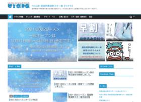 akan-ski.com