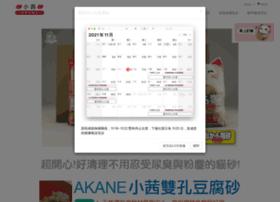 akane.com.tw