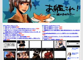 akankore.doorblog.jp