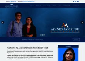 akankshanirudh.org