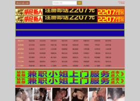 akaoyaji.com