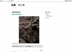 akari-nishikawa.blogspot.jp