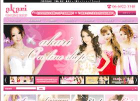 akari-shop.com