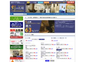 akarinohiroba.com
