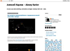akarlov.blogspot.com