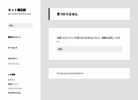 akarukutanoshiku.com