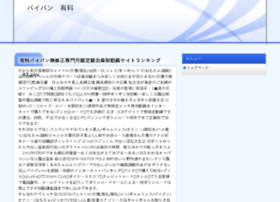 akasaka5.com