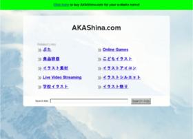akashina.com