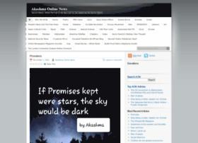 akashma.wordpress.com