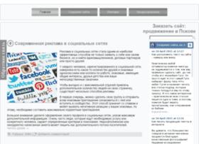 akashtanov.net