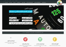 akasi.net