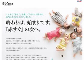 akasugu.net