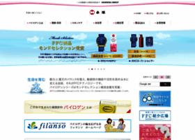 akatsuka.co.jp