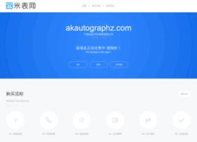 akautographz.com