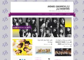 akb48-arabfans.blogspot.ae