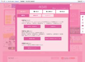 akb48.co.jp