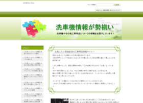 akb48newsmatome.com