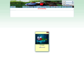 akbar77.miyanali.com