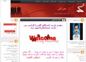 akbarna64.blogfa.com