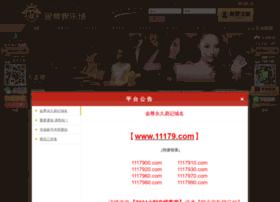 akbarprinting.com