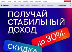 akbars-dom.ru