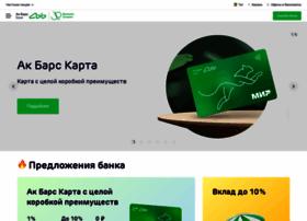 akbars.ru
