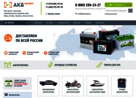 akbkomplekt.ru