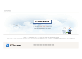 akboclub.com