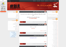 akbourse.blogfa.com