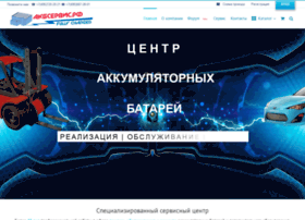akbservice.com