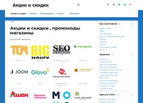 akciya.kiev.ua