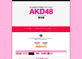 akd48.com