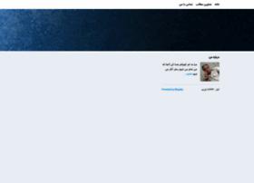 akdi.blogsky.com