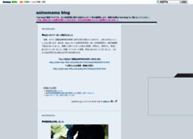 akemama13.seesaa.net