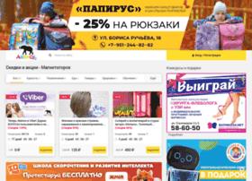 akenoo.ru